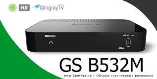 триколор ТВ HD GS В532М-В534М